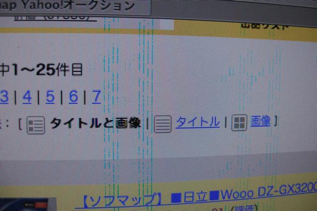 P2100255